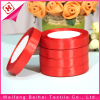 1inch satin ribbon for garment accessories