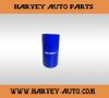 5320 1303010 High quality heavy truck silicone hose