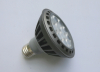 NEW 12W LED GROW BULB grow SPOT GROW LIGHT GROW lamp fanless