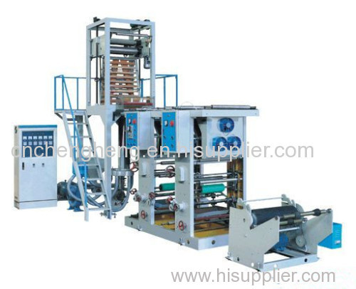 LDPE&HDPE Film Blowing and Printing Machine Set