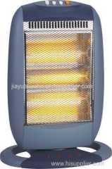 1200W Electric Halogen Heater For Home Use