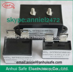 DC link capacitor box plastic capacitor in stock manufacturer