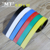 20x0.85mm Coloured magnetic strip PVC Magnetic labeling tape Colored magnetic tape