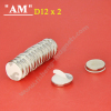 Strong Neodymium D12 x 2mm Disc Magnet With High Quality 3M White Foam Adhesive Magnet