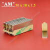 Powerful Double Sided Magnet Strong Neodymium Block Magnet N35 50 x 10 x 1.5mm With High Quality 3M 467 Adhesive