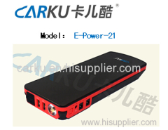 multifunction car jump starter