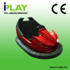 Hot and attractive 2014 Electric battery powered theme park bumper car for children