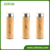Vacuum flask insulated bamboo cup