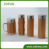 2015 new design Eco-friendly Violet arenaceous Vacuum bamboo cup