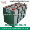 Oil Capacitor DC Link Capacitor used for Rail Traffic Traction