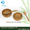 cosmetic makeup tools wooden or bamboo spoons spatula and bamboo bowl for mask