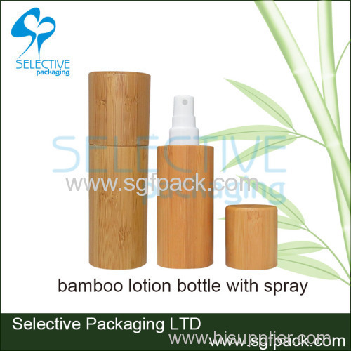 Bamboo lotion bottle with pump