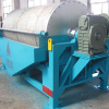 Gold Magnetic Separator Machine For Sale