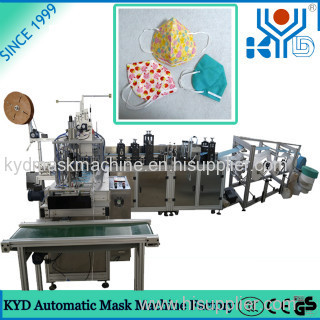 Automatic High Effective Butterfly Filer Dust Mask Machine