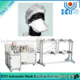 Sale Aluminum Duckbill Dust Mask Machine Sales