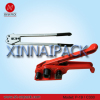 hand strapping tool for plastic strap with seals