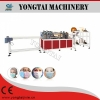 Disposable Mask Machine Disposable Mask Machine