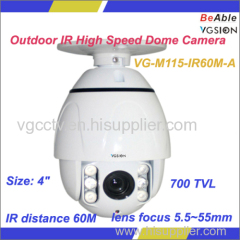 Outdoor IR High Speed Pan Tilt Dome Camera