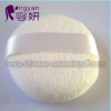 White Cotton Facial Puff