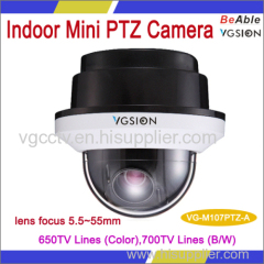 Super high Resulotion 3 inch mini indoor ptz camera