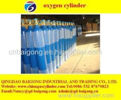 china supply oxygen gas cylinder