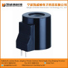 Coil for Hydraulic Valves (20Y)