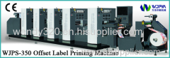 Intermittent Rotary Offset Label Printing Machine (WJPS-350)