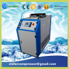 Small Water Chiller Water Chiller