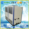 Most Popular Industrial Air Cooled Water Chiller