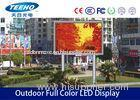 SMD P10 Outdoor Full Color Led Signs Display 1R1G1B , Seamless LED Screens For Cross Road