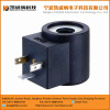 Hydraulic Electromagnetic Valve Coil
