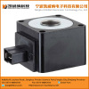 Automotive solenoid coil DC55W