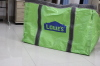 Garden waste pacing bag