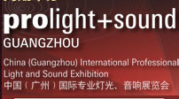 Guangzhou Pro light + Sound Exp.