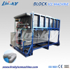 Ice block making plant 5 tons/day