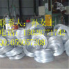 hot dipped galvanized iron wire hot dip galvanized binding wire