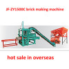 ISO9001 Interlocking Paver Making Machine with competitive price