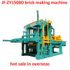 Africa hot sale burning free hollow brick making machine cement brick making machine