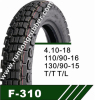 motorcycle tire of motorcycle tube