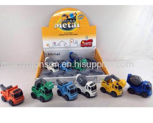 Pull back toy car Die cast truck