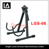 Steel Acoustic Musical Instrument Guitar Stand LGS - 08