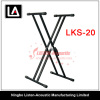 Professional Adjustable Double Metal Keyboard Stand LKS - 20