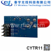 2.4G Superheterodyne Wireless RF Module