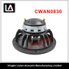 "8"" Newest Ceramic Ring Magnet Material full range coaxial speaker"