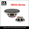 "10""12""15"" Vocal Aluminum PA Woofer speaker WA32 Series"