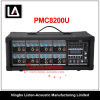 Portable Multifunctional 8 Channels Mixer With USB Input MP3 Player and EQ PMC 8200U