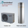 residential/commercial air source heat pump water heater-manufacturer