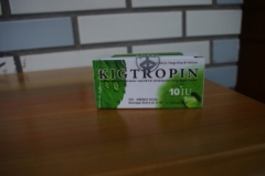 Kigtropin HGH online with good price