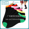 Customized school Logo soft students socks
