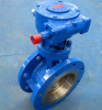 made in China valve supplier metal seal triple offset butterfly valve